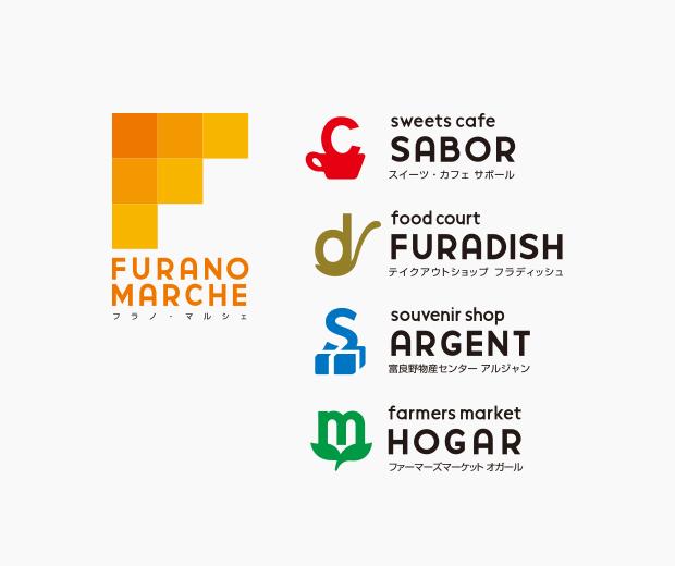 FURANO_MARCHE_04