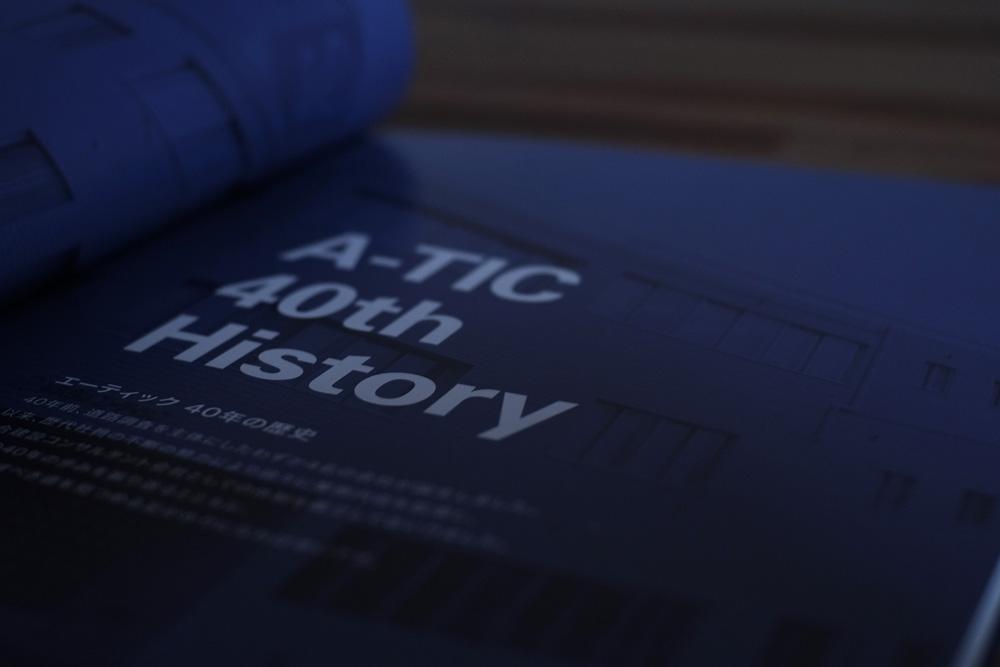 ATIC_02