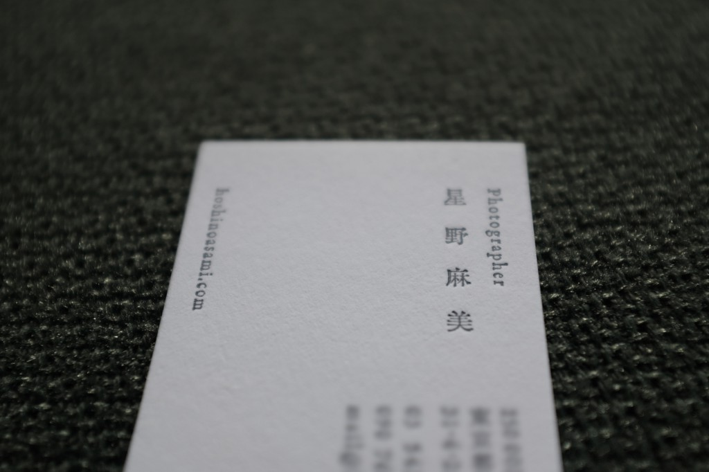 DSCF9353-2