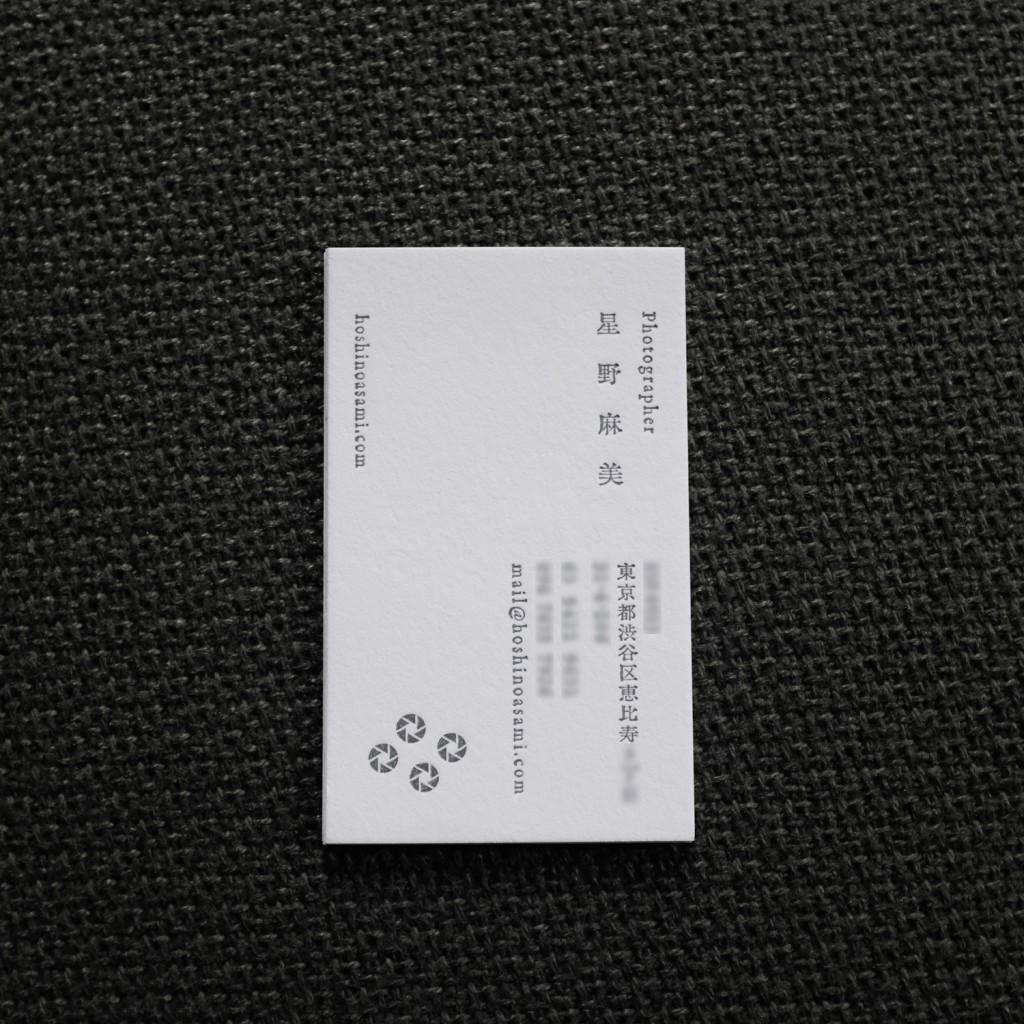 DSCF9357-2