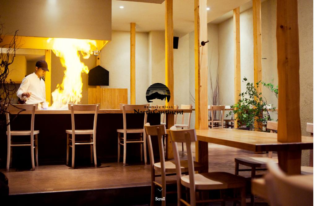 FireShot Capture 12 - ノースコンチネント 北海道産のお肉を使った札幌の手作りハンバーグ専門店 - http___www.north-continent.co.jp_