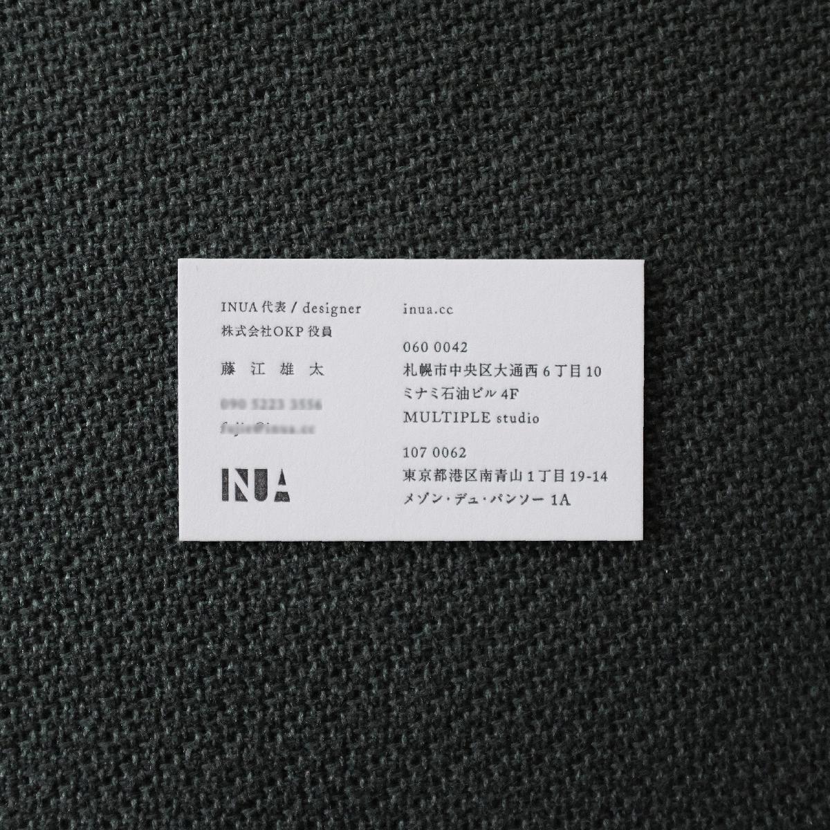 DSCF9903 (1)