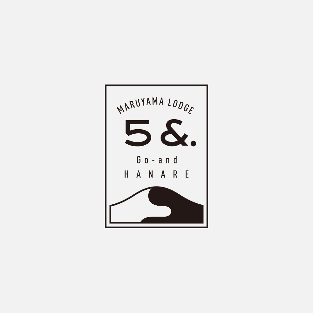 logo_5andhanare