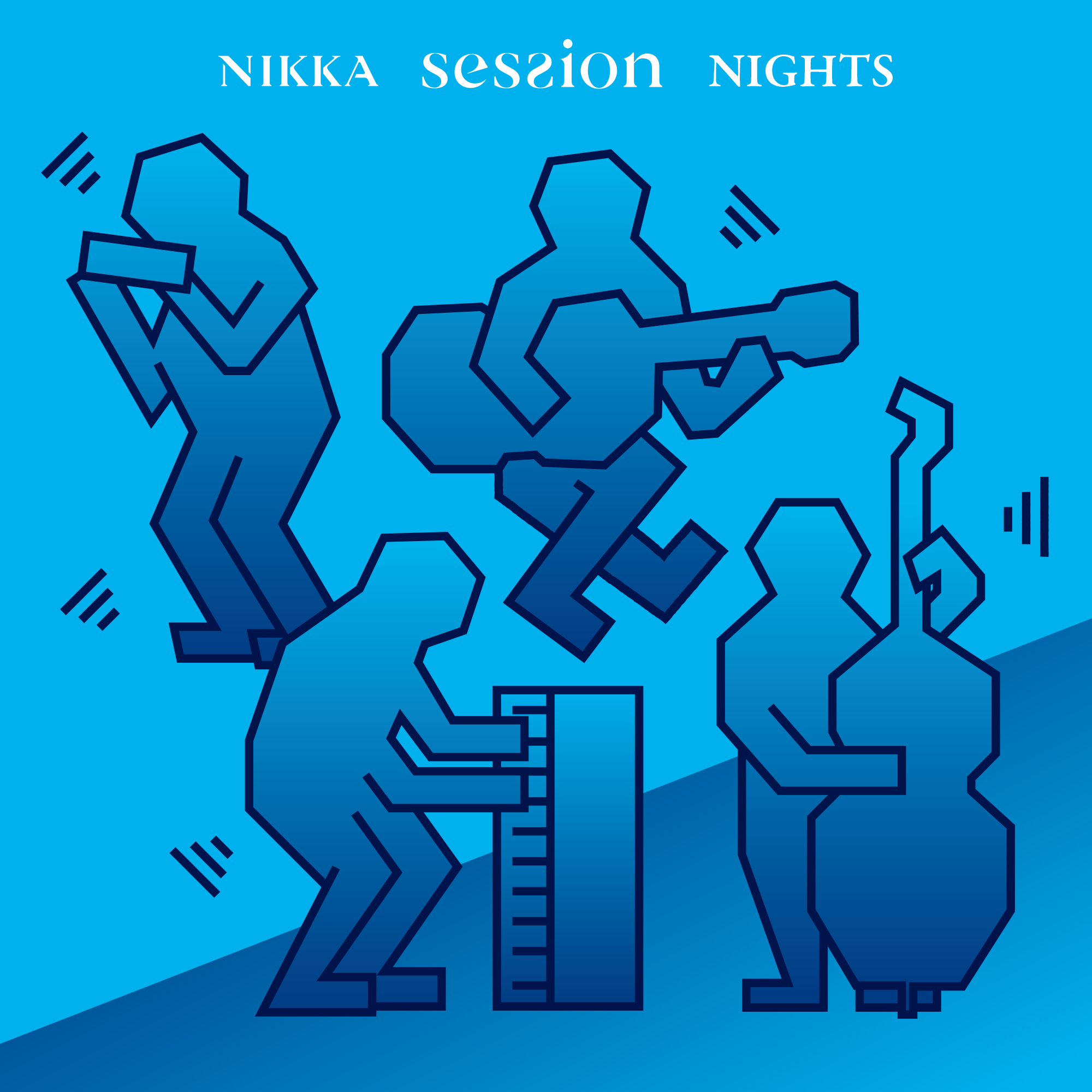 session_cover